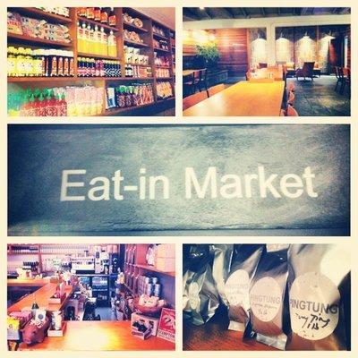 Eat-in Market